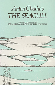 The Seagull by Anton Chekhov / Tania Alexander / Charles Sturridge ISBN: 0906399661 published by Amber Lane Press